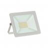refletor taschibra tr led 20 slim 20w branco bivolt capa 01